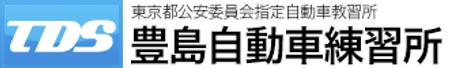 ②広告協賛4.png