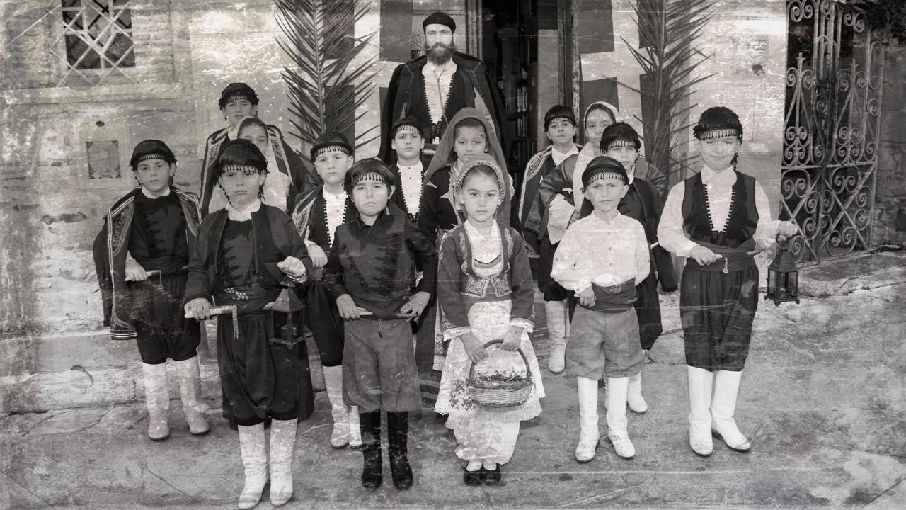 Παιδική ομάδα Λαογρ. Ομίλου Κουρήτες