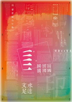 포스터-작품-3점(A1)