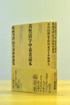 DSC_5633.JPG