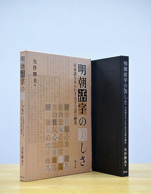 DSC_5576.JPG