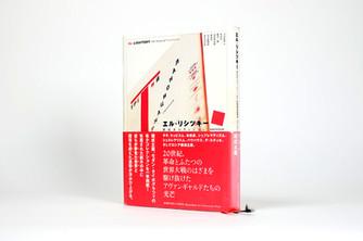 _DSF6466.JPG
