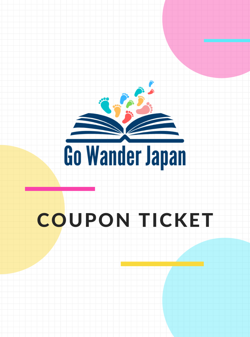 Coupon Ticket