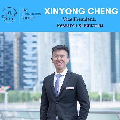 Xin Yong.jpg