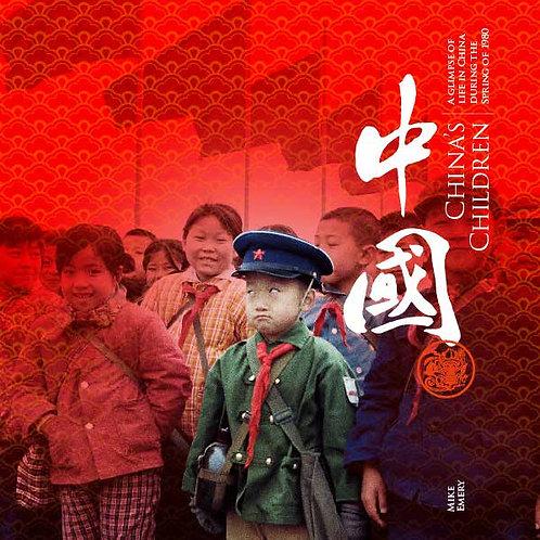 China's Children (inc GST)