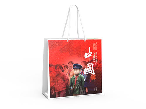 Gift Bag (inc GST)