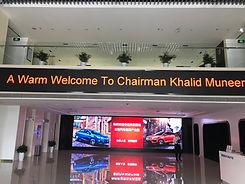 KhalidWelcome.jpg