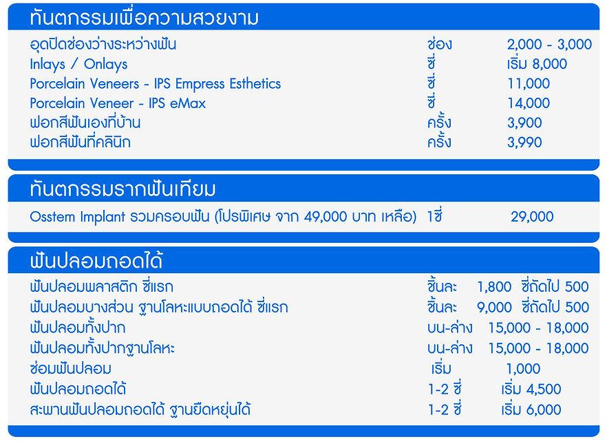 price_3.jpg