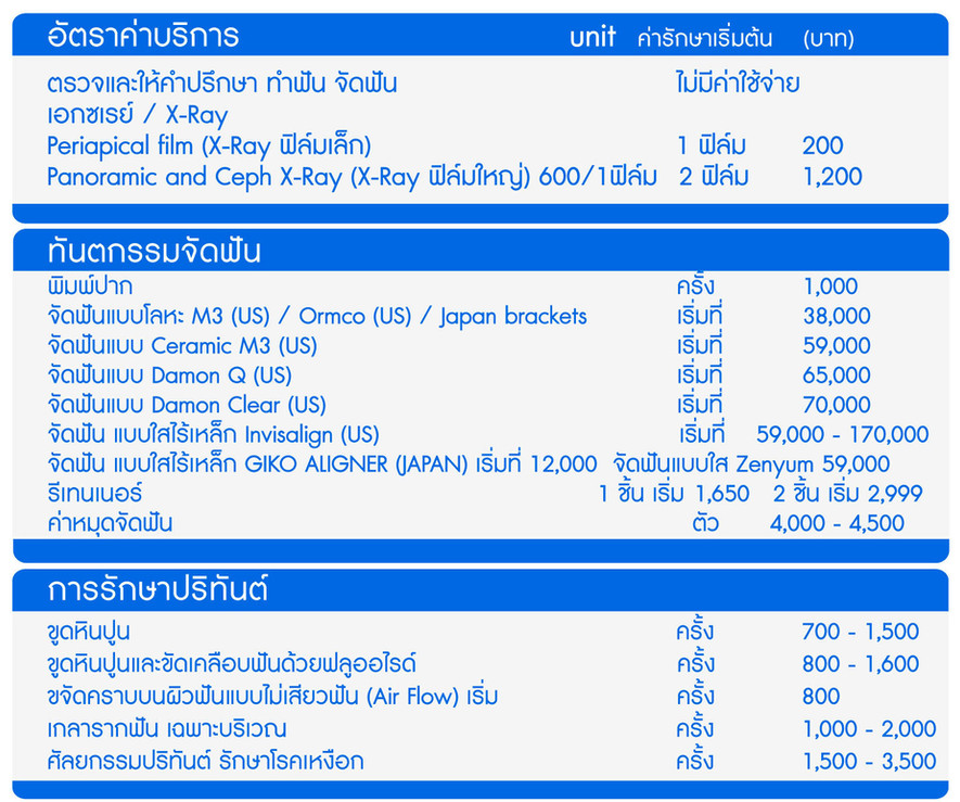 price_1.jpg