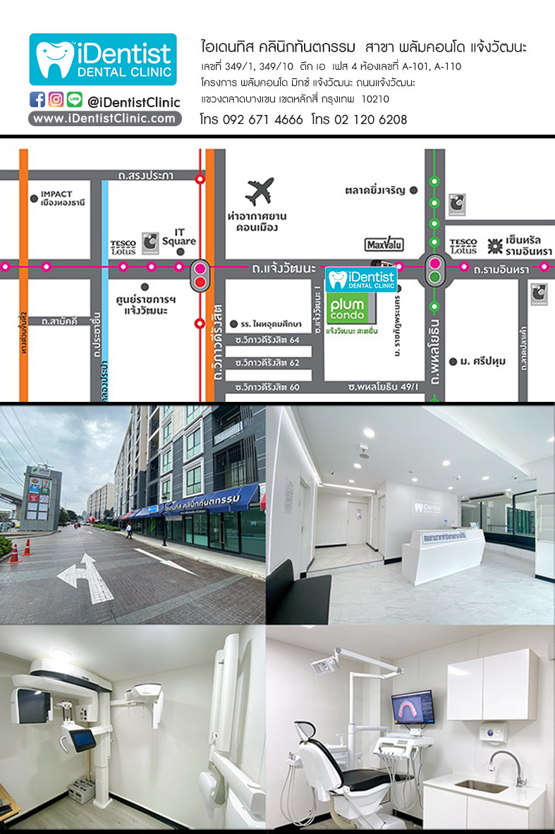 identist_plum_map_web.jpg