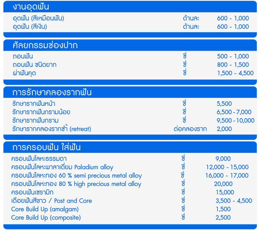 price_2.jpg