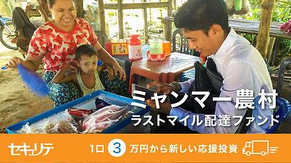 【改】linklusion_banner2 (1).jpg