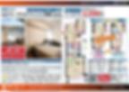 たまプラーザスカイマンション東館 803号室(6月1日更新).png