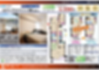 ■たまプラーザスカイマンション東館803 更新309.png