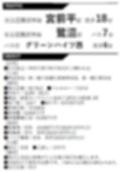 宮前平ハイデンス106 Objec.png