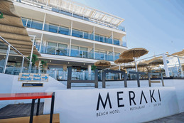 meraki-beach-hotel-galeria-14.jpg
