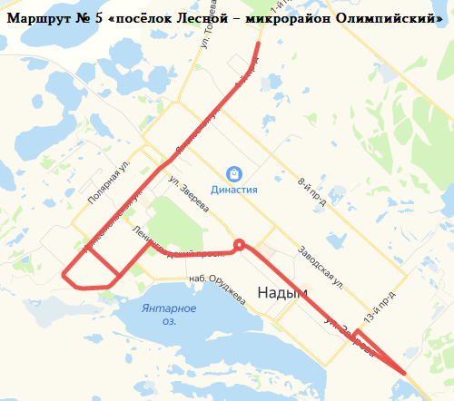 Маршрут 5.png