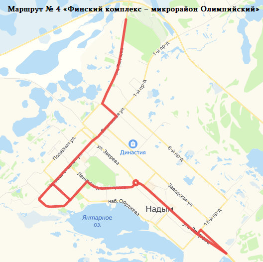 Маршрут 4.png