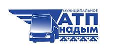 лого МУП АТП