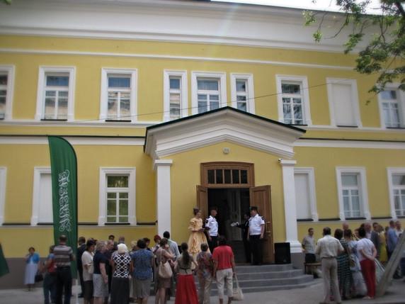 Открытие нового музея в Костроме