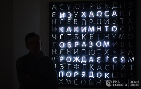 """""""Две биографии"""" к 125-летию Булгакова"""
