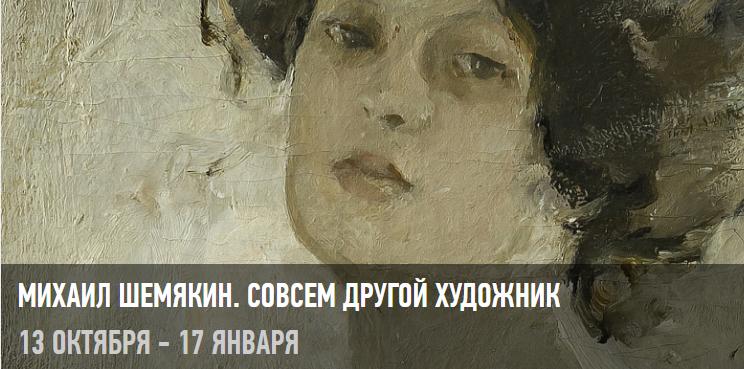 © rusimp.su
