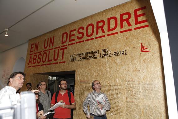 """""""В полном беспорядке"""" в Барселоне"""