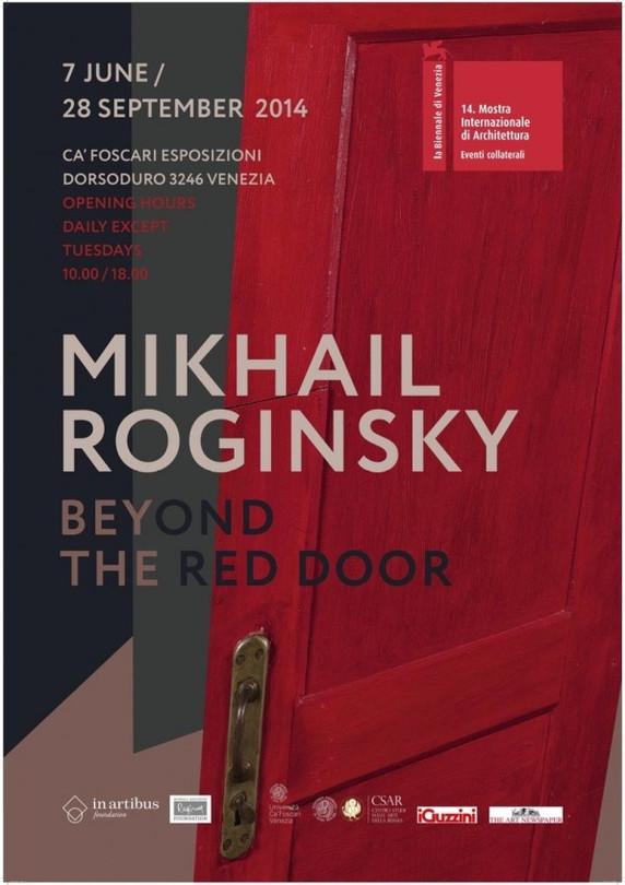 Выставка Михаила Рогинского в рамках Архитектурной Биеннале в Венеции