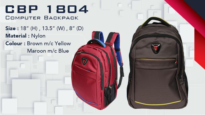 CBP 1804 - Laptop Backpack