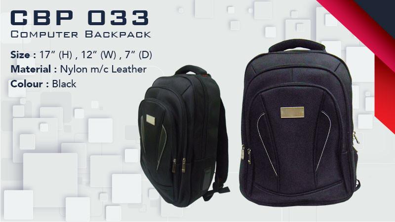 CBP 033 - Laptop Backpack