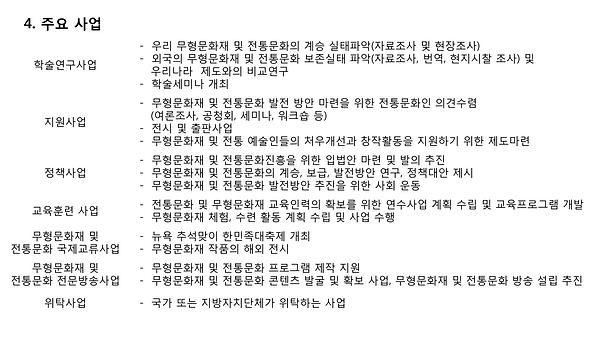 소개3.png
