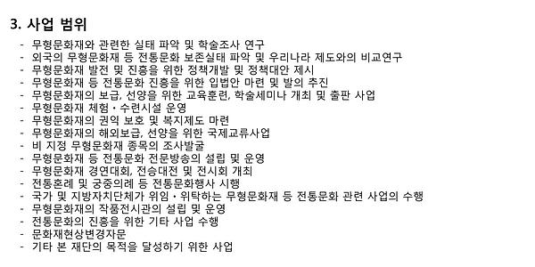 소개2.png