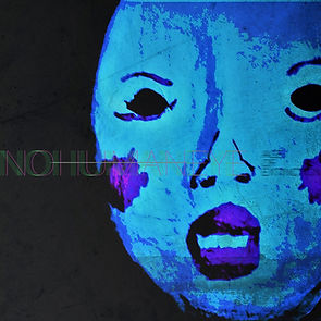 NOHUMANEYE