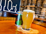 New Release: QDH Mountain Haze