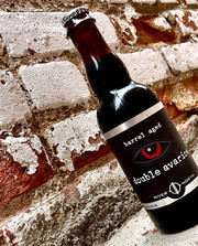 19.5% ABV Barrel Aged Avarice Releases May 15th