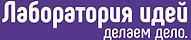 logo2_5x2.png