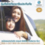 TMSTH Ads-01.jpg