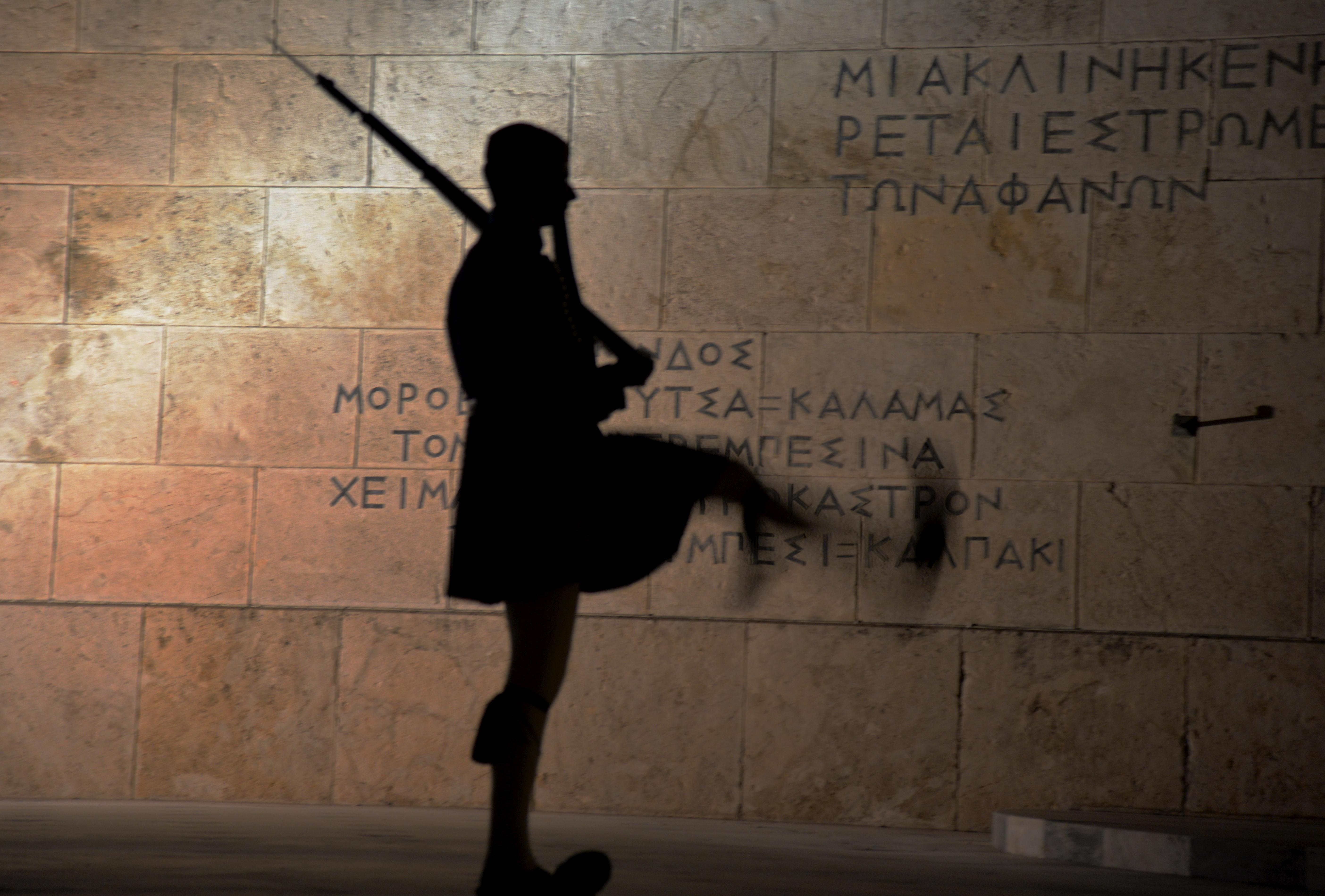Atene, cambio della guardia