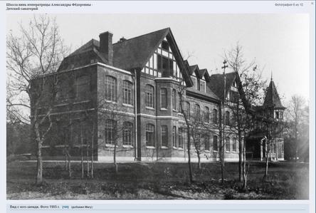 школа 409 фото 1905 год.PNG