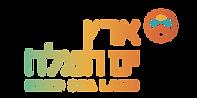 לוגו-ארץ-ים-המלח.png