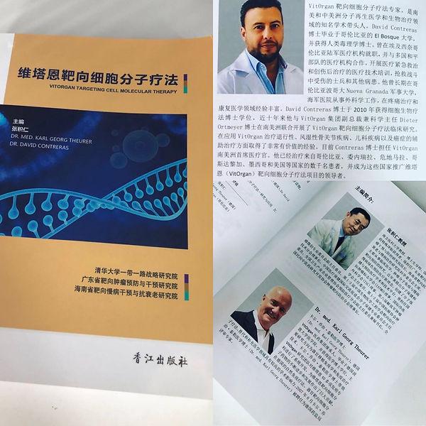 Dr. Jiren Zhang, Dr. Med Karl Georg Theu