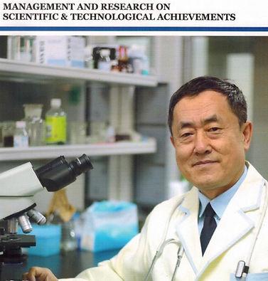 Dr. contreras DR. Jiren Zhang.jpg