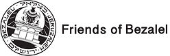 Friends bezalal logo.jpg