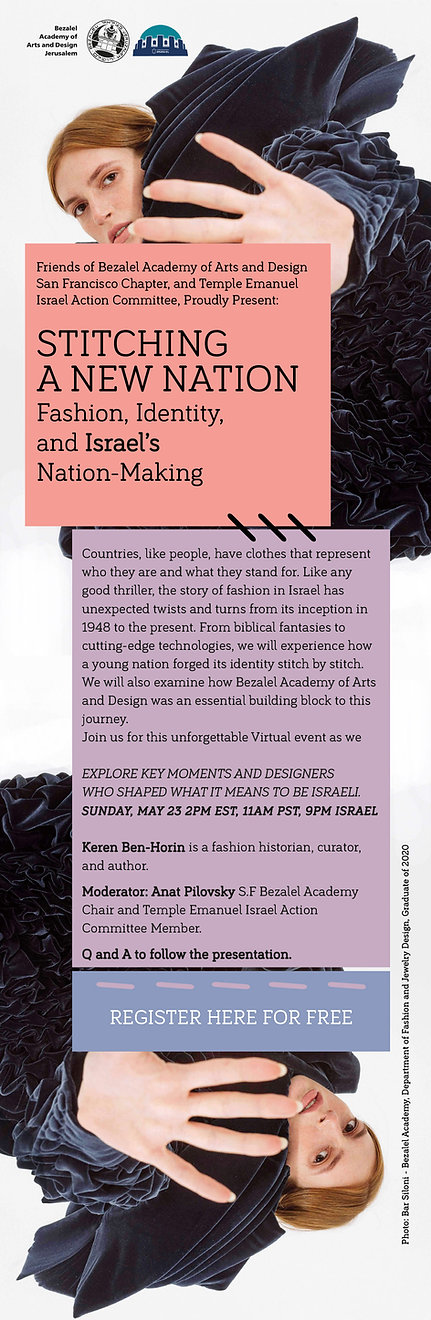 Stitching a New nation.jpg