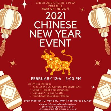 Red Lantern Chinese New Year Social Medi