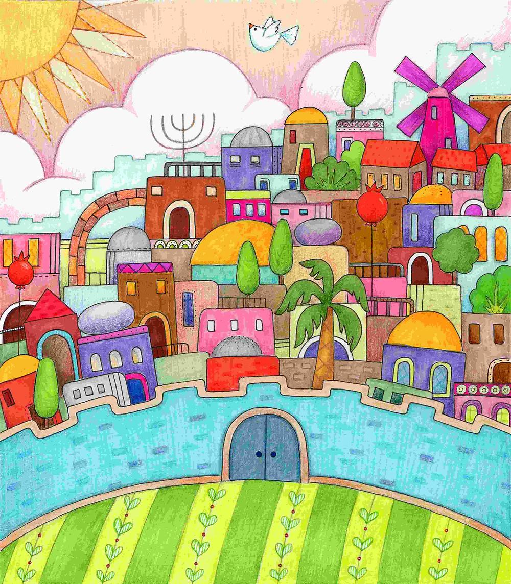 איור של ירושלים - עיר של פסיכולוגים