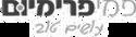 פמי לוגו 7-min.png