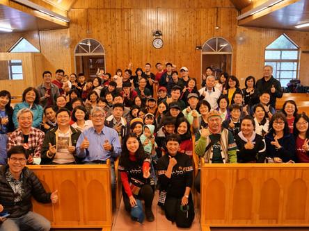 經歷聖靈大能的旅程~泰雅族教會巡禮│牧者心語