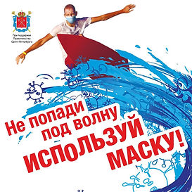 Постер3.jpg