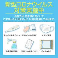 banner_500_blue.jpg